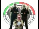 Катиба Ахрар Аль-Анбар (Батальон освобождения Анбара) подрывает иранских сектантов из Корпуса Кудс и садристов Армии Махди