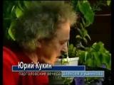 Юрий Кукин Маленький гном