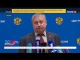 Новости на «Россия 24»  •  Золото партии: у Грудинина обнаружили 13 счетов в Швейцарии