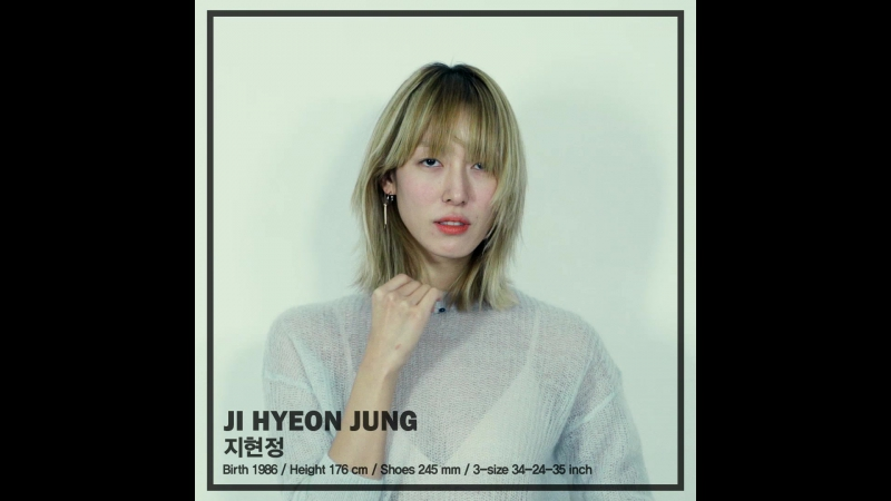 Ji Hyeon Jung