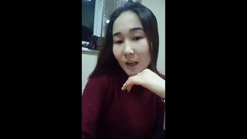 Ақмарал Сабыралиева - Live