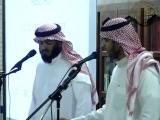 Abu Ali nasheed
