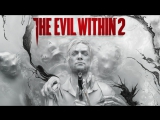 The Evil Within 2 - Найс в разуме девочки