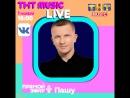 ТНТ MUSIC LIVE - Пашу