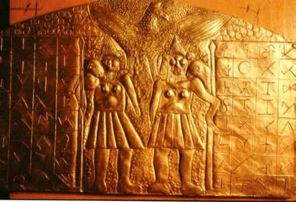 Один из артефактов из тоннелей Морица