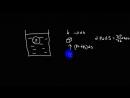 Основы гидродинамики и аэродинамики основное уравнение гидростатики для взрослых