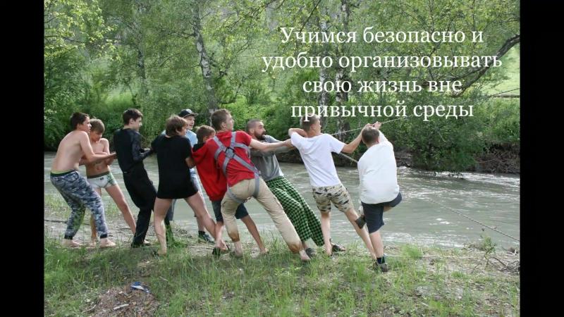 Горный Алтай - Витязи. Золотое озеро.