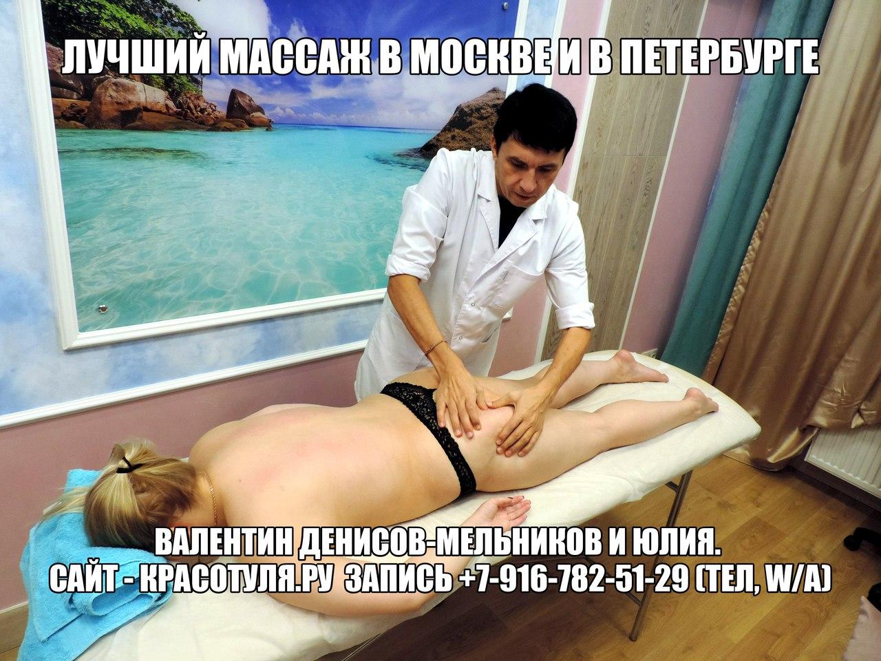 u-muzhika-vstaet-chlen-vo-vremya-massazha