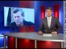 11 09 2017 8 лет лишения свободы получил организатор массовых беспорядков в Симфероп