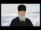 Про Патриарха Кирилла
