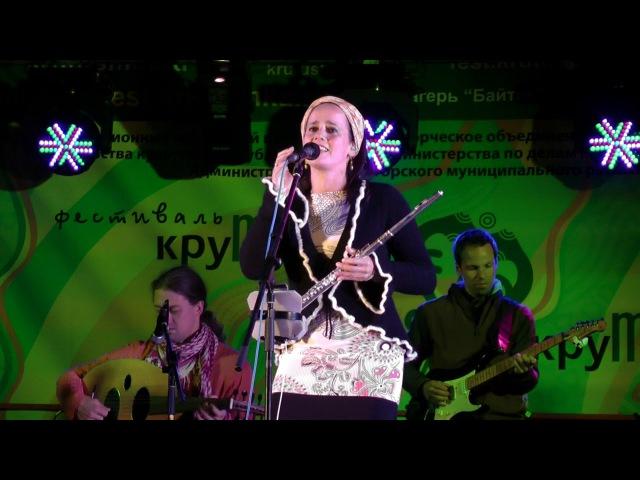 Bognár Szilvia és az etNoé: Крутушка-2017