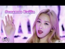 KBS The Unit - My Turn - Identified Girls
