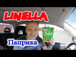 Linella Chips Paprika Чипсы Линелла Паприка Обзор Иван Кажэ