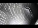 Коврик в багажник Kia Cerato с 2013 по наст. время, Новолайн NLC.25.48.B10