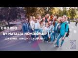 Ida Corr - Tonight i`m you dj Choreo by Наталья Новикова All Stars Dance Centre 2017