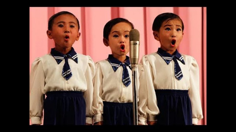 Северная Корея!Одарённые дети КНДР Фильм Концерт