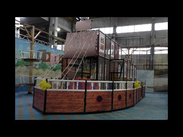 Детский парк развлечений ОстровОК: веревочный городок, лабиринт, поролоновая ям...