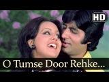 O Tumse Door Rehke - Adalat (1976) Songs - Amitabh Bachchan - Neetu Singh - Kalyanji-Anandji Hits