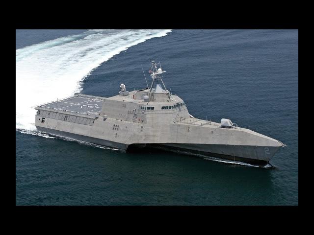 Спуск на воду корабля невидимки США«Freedom» и «Independence»