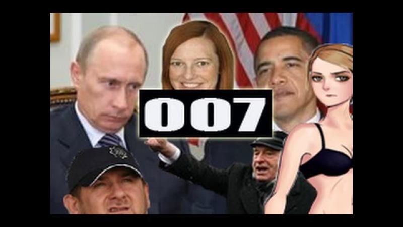 007: СПЕКТР 2015 - русский антитрейлер про Бонда