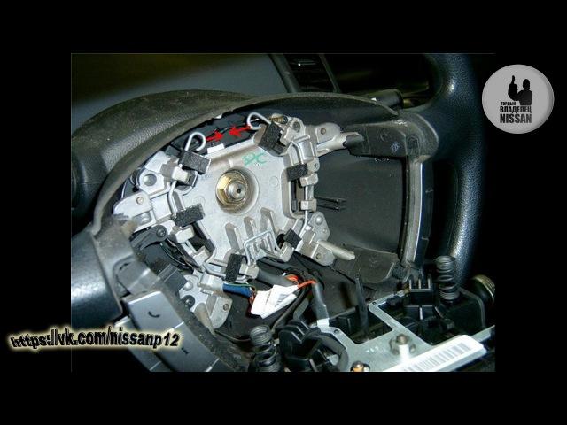 Nissan Primera P12. Инструкция. Управление на руле магнитолой Пионер
