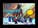 Лего Минифигурки Стражи Галактики Lego Minifigures Guardians of Galaxy Vol 2 Смотреть Онлайн Влог