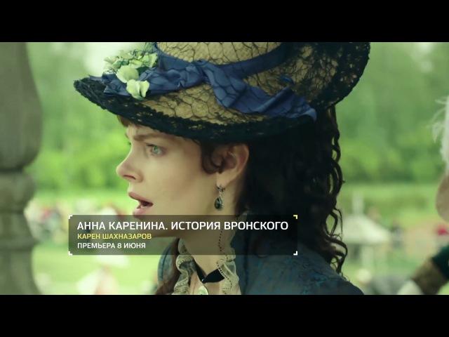 Боярская и Шахназаров рассказали о фильме