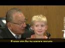 Необычный приговор от отличного судьи