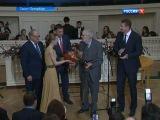 Новости культуры. Эфир от 16.10.2017 (2345)