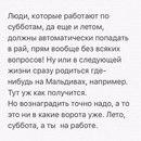 Ирина Мартынова фото #26