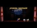 Duck Tales Remastered _ Утиные истории _ Прохождение на 100%-sait-scscscrp