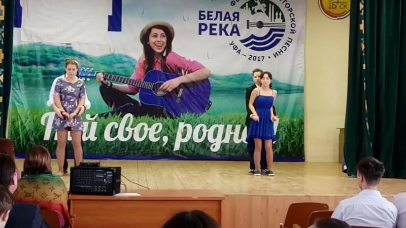 концерт посвященный 23 февраля, БАСК ГАПОУ