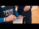 Зимний баскетбольный лагерь RIM NATION x SSDA в Кисловодске. Отчетное видео.