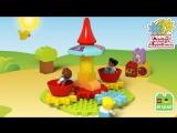 LEGO DUPLO 10845 Моя Первая Карусель