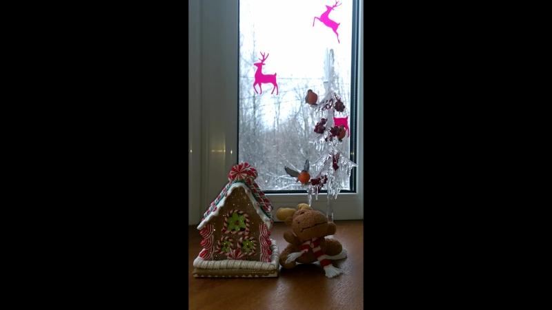 А за окном зима 2