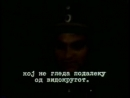 Македонскии филм посвешен болгарском тероре над македонцам и болгарскои окупации во времја болгарском фашизме