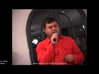 Чеченская песня гр Рани Иман new 2017.mp3