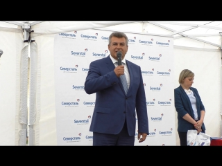 Глава Колпинского района Анатолий Повелий поздравил работников  компании «Северсталь» с Днем металлурга