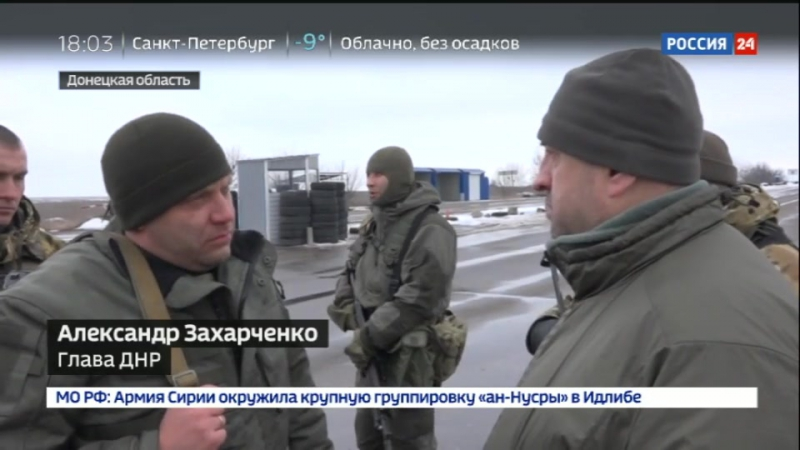 ВСУ обстреляли автобус 21.01.2018. Один человек погиб, один ранен.👉vk.com/donetskcity2