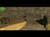 Триплкилл через жопу :D CS 1.6 Fragmovie