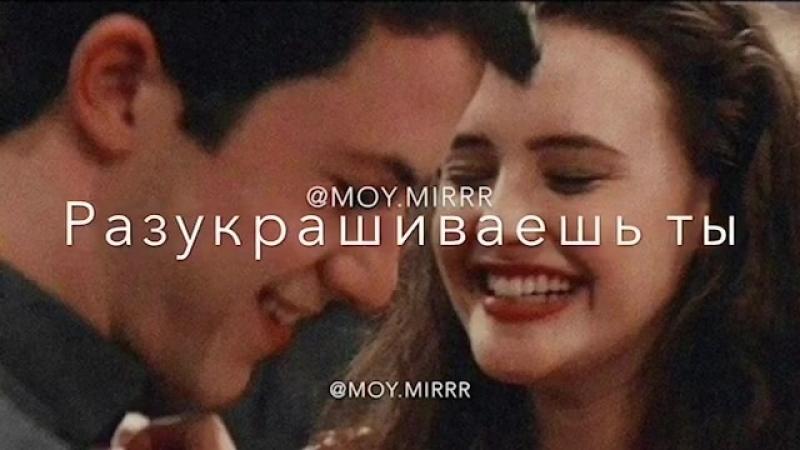 Moy.mirrr_BfJFlr0n-4B.mp4