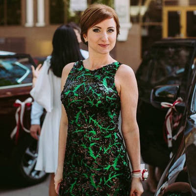 Ирина Тельпис