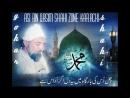 Shahi Ka Chahra Nurani Pyara Haby Shabaz Ali Khan