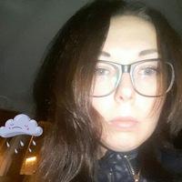 Екатерина Владыко