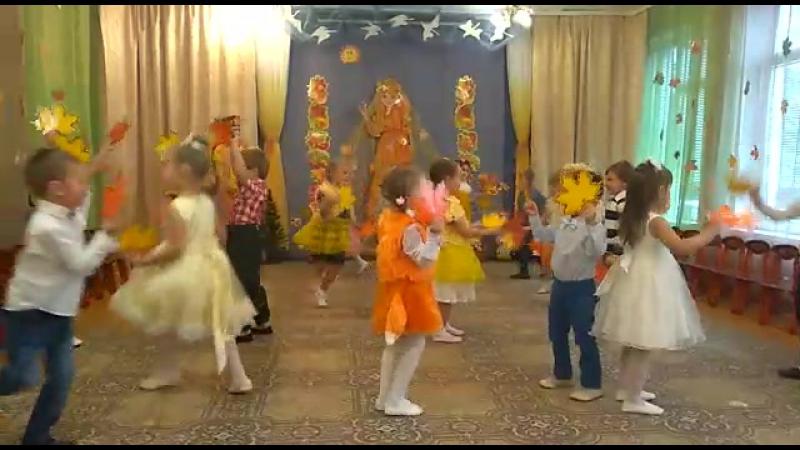 Праздник осени на образовательной площадке Д6 ГБОУ Школа №2065: танец красно-желтых листьев!