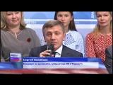 Кандидат в губернаторы Ярославской области сделал неожиданное признание в любви в прямом эфире
