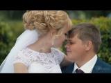 [Свадебный клип] Валерий и Татьяна. Видеограф Липецк