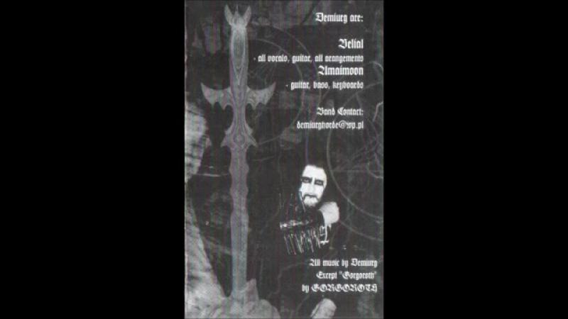 Demiurg - Unholy War [Ep] 2006