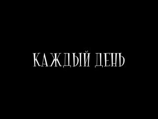 видео приглашение на Батлейку