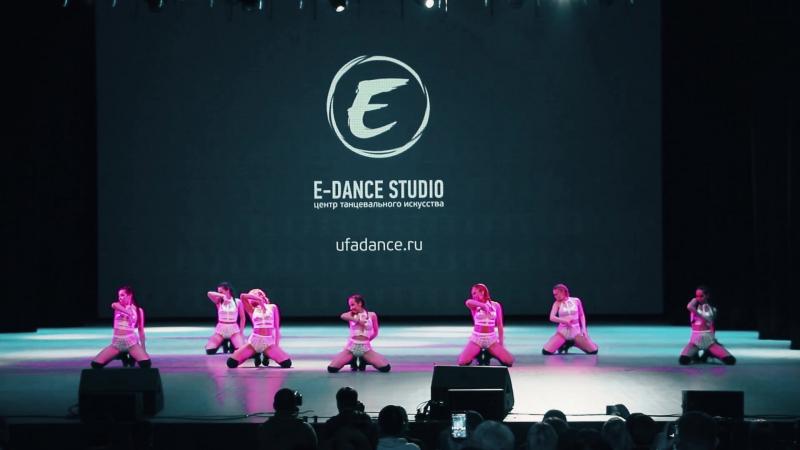 Braveheart (E-Dance)